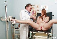 Sexy medical